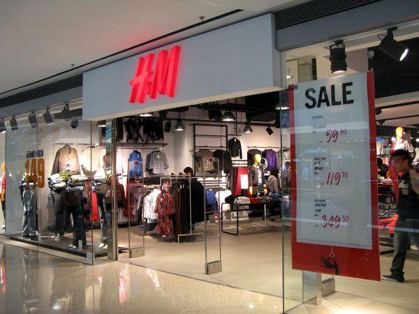 H&M Clothes Store