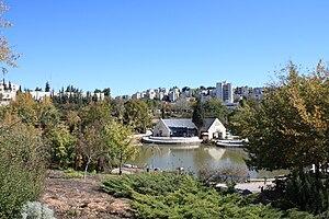 עברית: הגן הבוטני בגבעת רם