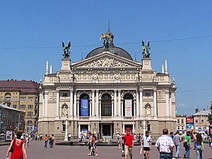 English: Opera house in Lviv (Ukraine). Polski...