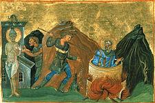 San Ciriaco di Gerusalemme