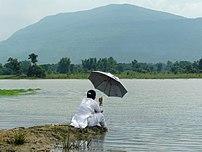 Panchet Lake, Jharkhand, India.jpg