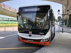 澳門巴士28A路線 - 維基百科。自由的百科全書