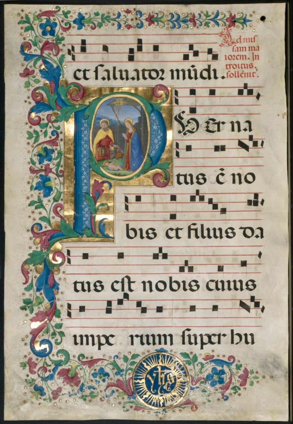 medium resolution of Calligraphy - Wikipedia