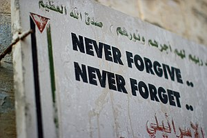 English: Nablus image in Palestine, Never Forg...