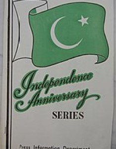 stamp white in the background with pakistan   national flag on it and also independence day wikipedia rh enpedia