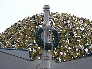 Deutsch: Wiener Secession Detail