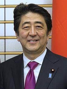 Shinzō Abe April 2015.jpg