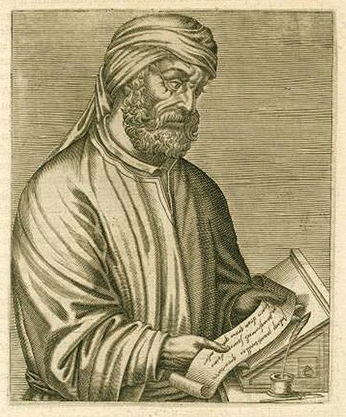 File:Tertullian.jpg