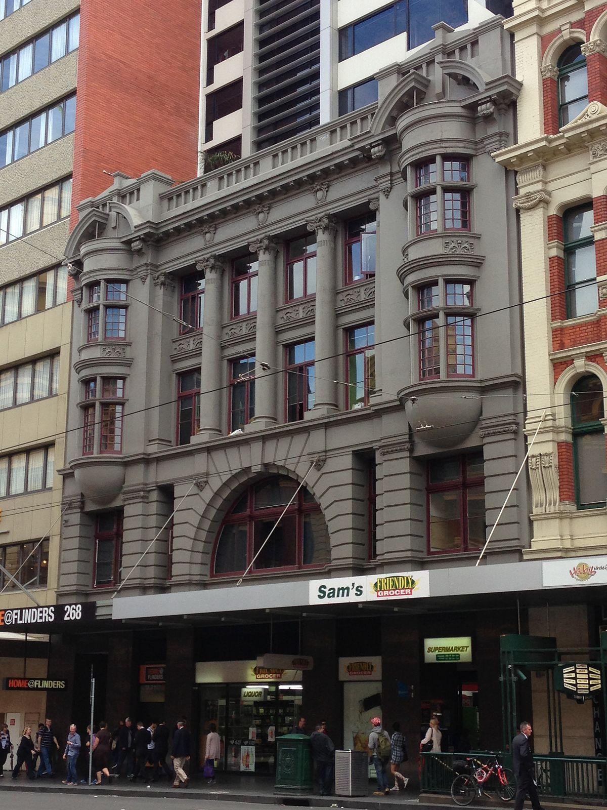 Empire Building Melbourne Wikipedia