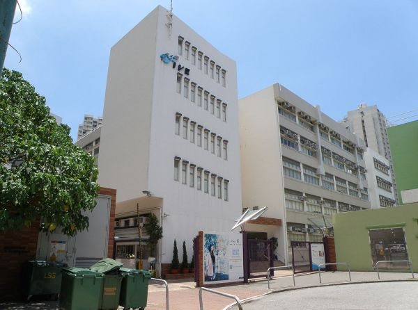 File Hong Kong Institute Of Vocational Education - Kwun