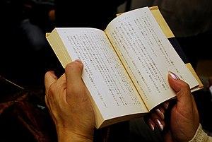 Japanese Reading.
