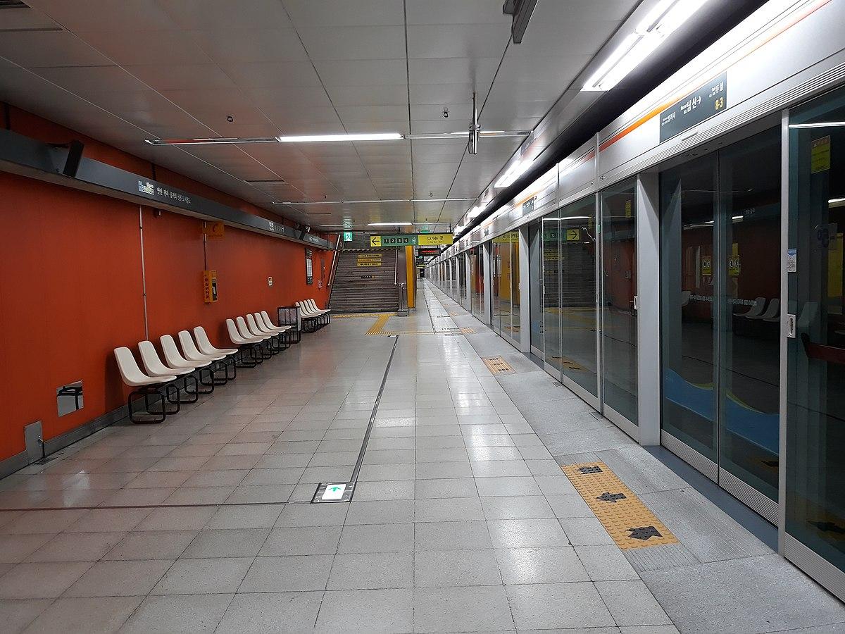 南山站 (釜山) - 維基百科,自由的百科全書