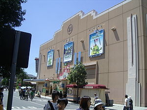 Shrek 3 at Universal Studios Japan