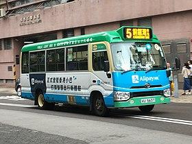 香港島專線小巴5號線 - 維基百科,自由的百科全書