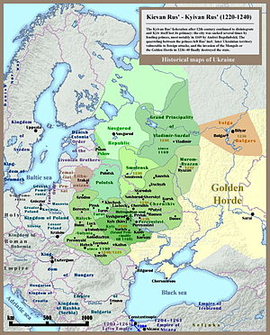 English: Historical map of Kievan Rus' and ter...