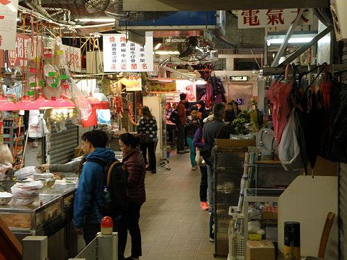 香港仔市政大廈 - Wikiwand
