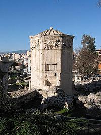 Torre dos Ventos  Wikipdia a enciclopdia livre