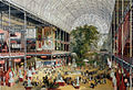 Crystal Palace interior.jpg