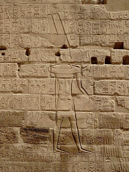 File:Karnak Tempel 19.jpg