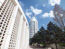 Ankara Turkey Sheraton Hotel