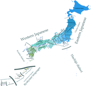 Map of Japanese dialects (English version)