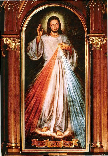 File:Jesús en Ti confío.jpg