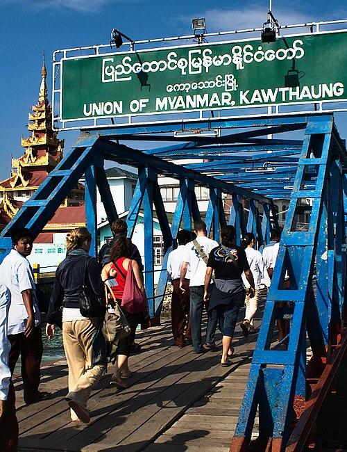 ကော့သောင်းမြို့ - Wikiwand