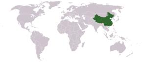 Lokasi Republik Rakyat Cina