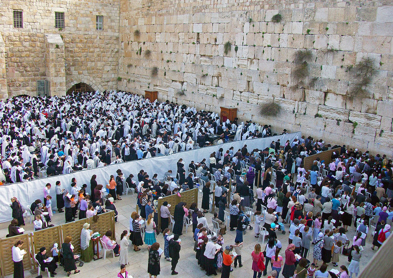 FileMens and womens prayer areas at the Western Wall