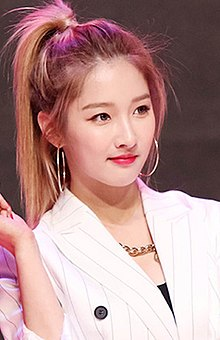 Ms Girl Wallpaper Son Ji Hyun Wikipedia