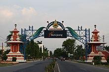 Kabupaten Grobogan  Wikipedia bahasa Indonesia