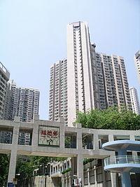Public housing estates in Diamond Hill - Wikipedia