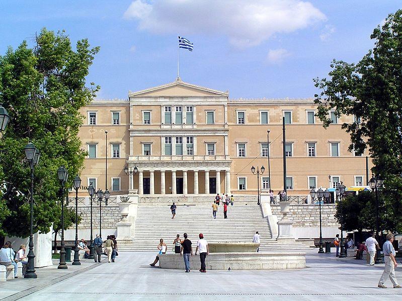 Αρχείο:Hellenic Parliament.JPG