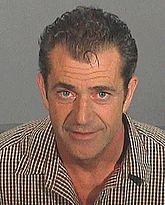 Mugshot taken after arrest on DUI charges