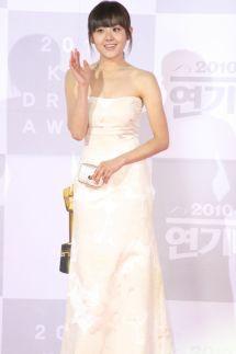 Actress Moon Geun Young