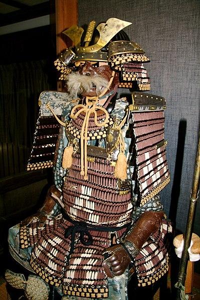 File:Samurai armor.jpg