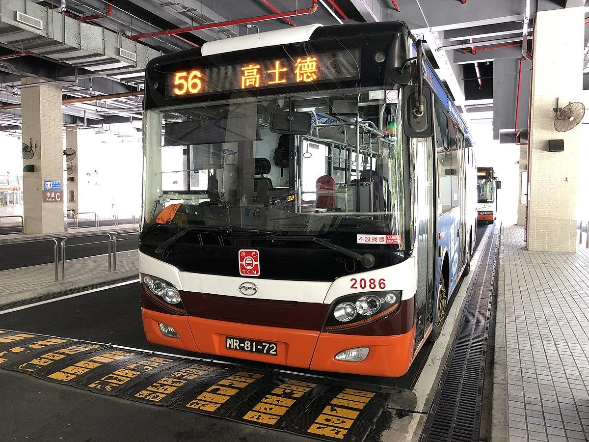 澳門巴士56路線 - 維基百科,自由的百科全書