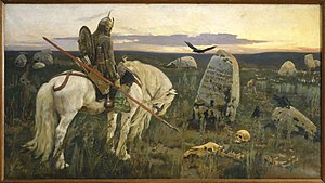 Viktor Vasnetsov: A Knight at the Crossroads (...