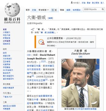 微軟正黑體 - 維基百科,自由的百科全書