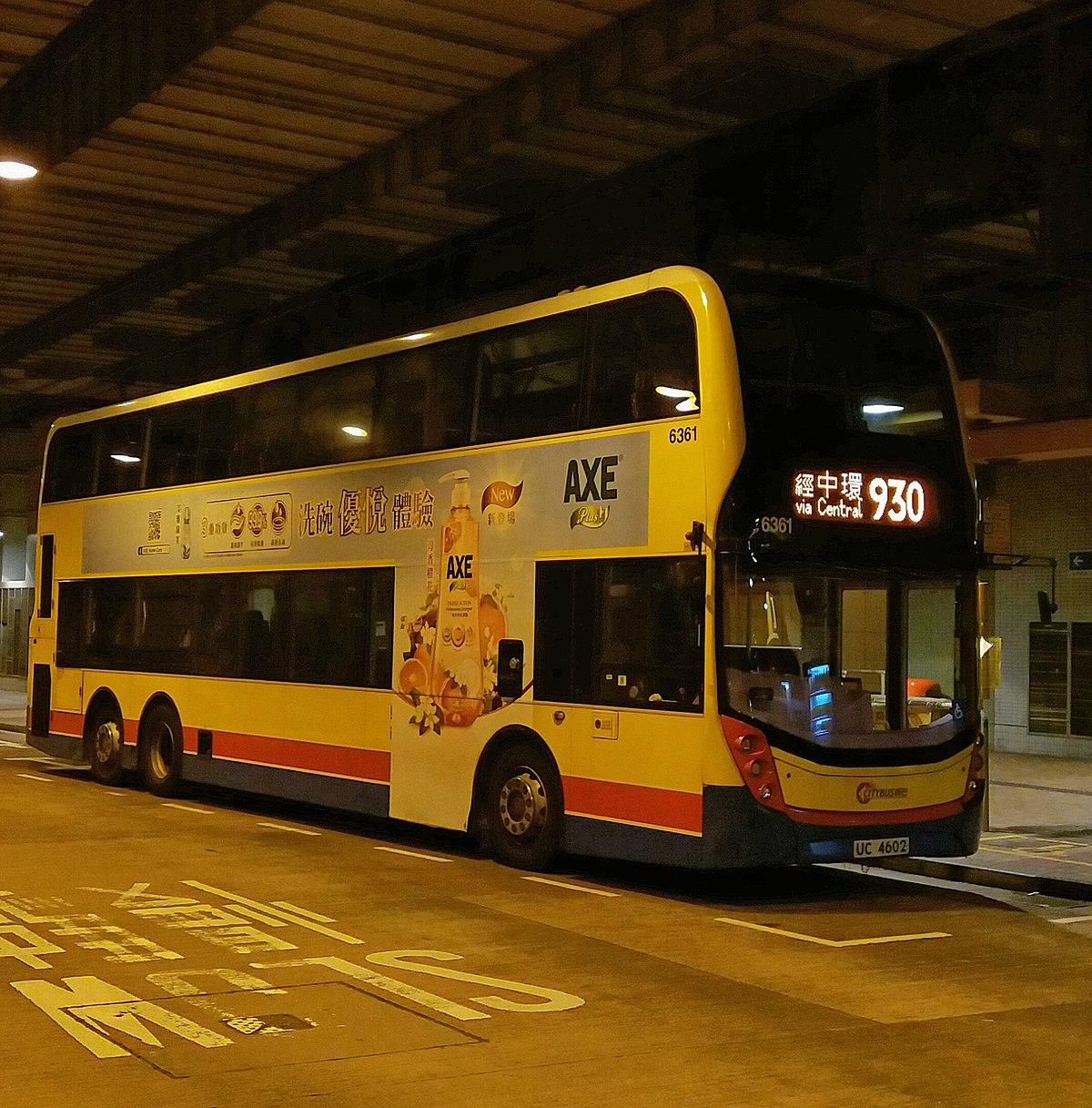 過海隧道巴士930線 - 維基百科,自由的百科全書