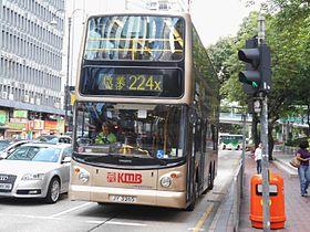 九龍巴士224X線 - 維基百科。自由的百科全書