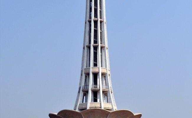 Minar E Pakistan Wikipedia