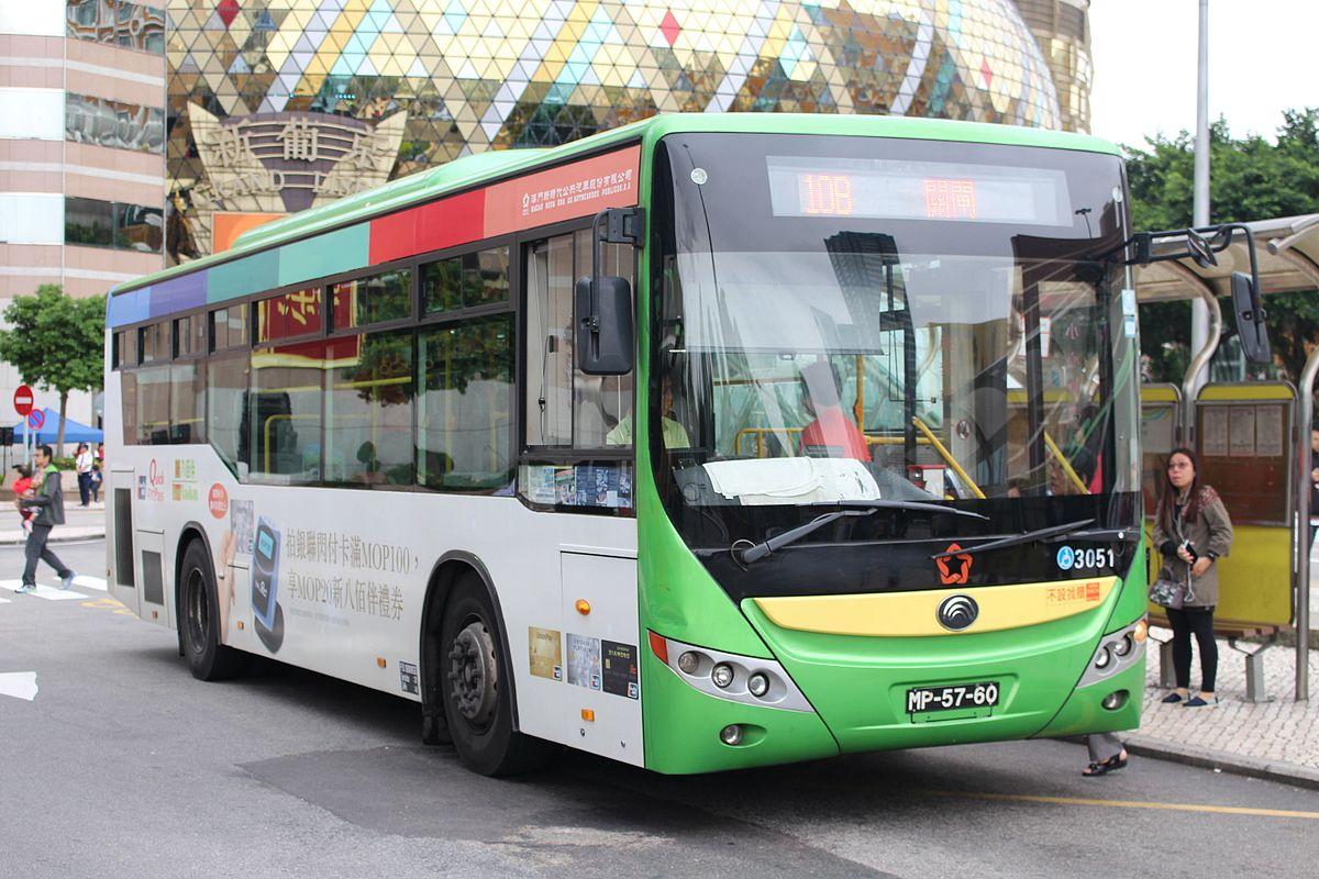 澳門巴士10B路線 - 維基百科,自由的百科全書