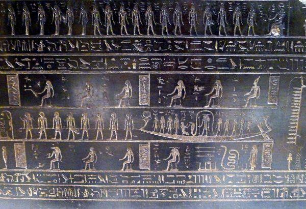 Teos Faraon - Wikipedia