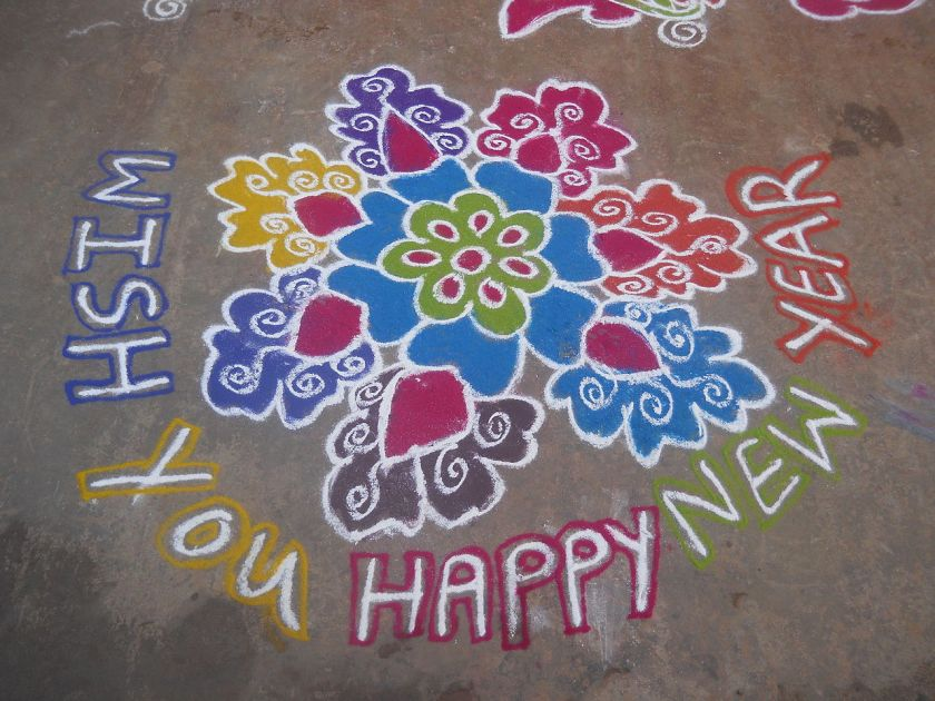 Happy Diwali Wishes With Name