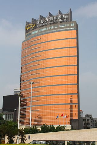 FileZhuhai Charming Holiday HotelJPG Wikimedia Commons
