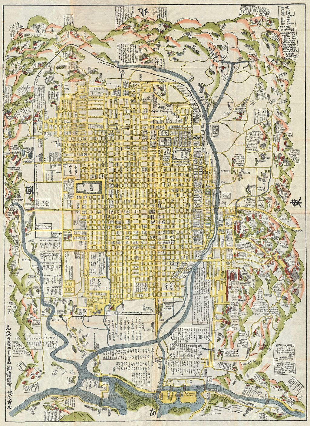 Historische kaart uit 1696