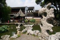 Lion Grove Garden - Wikipedia