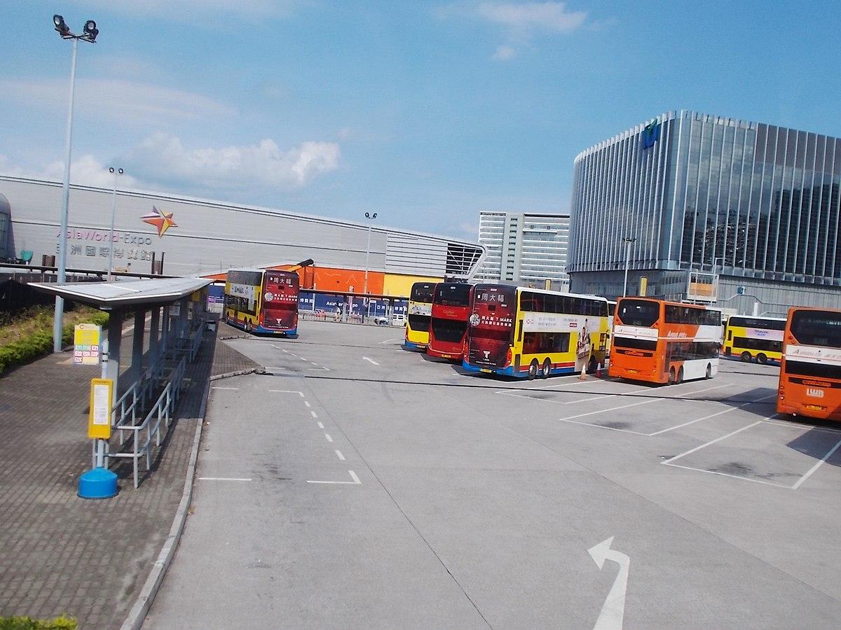 機場博覽館總站 - 維基百科,自由的百科全書