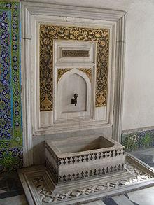 Palacio de Topkapi  Wikipedia la enciclopedia libre